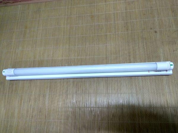 Bộ máng đèn đơn led 0.6m